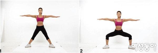 Hip Exercise