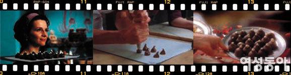 영화 '초콜릿'속 초콜릿으로 남편 사로잡기