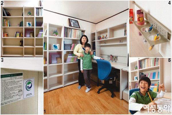 책 좋아하는 아이 위한 공부방
