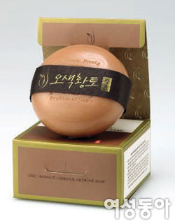 피부가 좋아하는 오색황토 발효 한방 비누