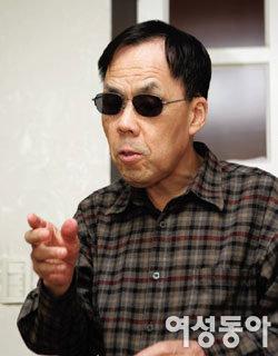 시각장애인 최초 명예 보건학 박사 정철우 원장 감동 인생