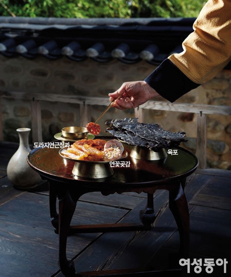 4백 년 손맛  밴 동계 정온 종가 요리