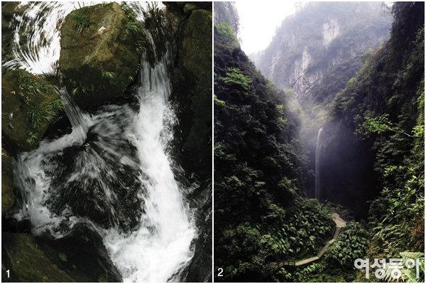 중국 최대 자연유산 간직한 중경