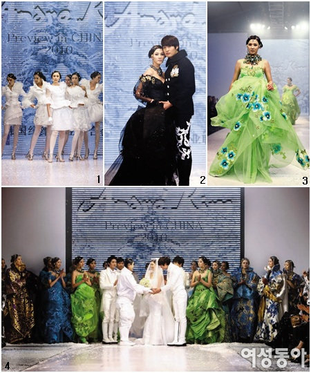 패션 디자이너 앙드레김, 중국 대륙을 사로잡다