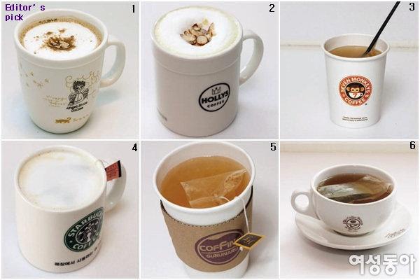 커피전문점 건강음료 시음기