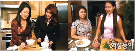 쉽게 요리해 맛있게 먹는 한식 전도사 캐서린 최 마이클슨