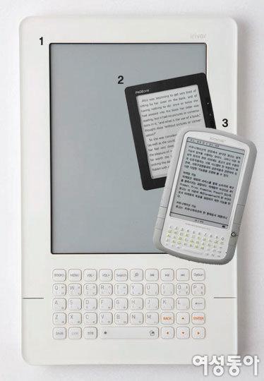 손 안에 도서관, E-book이 궁금하다