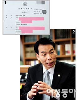 장은영·최원석 전 동아그룹 회장 결혼 11년 만에 파경 내막
