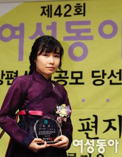 여성동아 장편소설 공모 시상식 현장 & 당선자 류지용 인터뷰