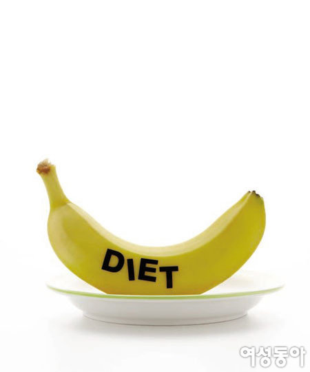 신상보다 좋은 바나나 다이어트