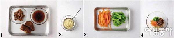 2가지 재료로 10분 안에 근사한 요리 만들어라