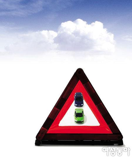 차량 점검 & 사고 대처법