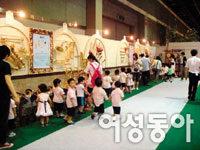 어린이를 위한 8월 문화행사 총집합