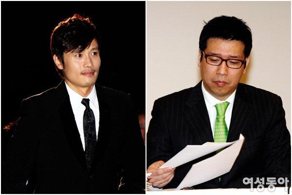 법정에서 만난 이병헌 VS 강병규 진실게임