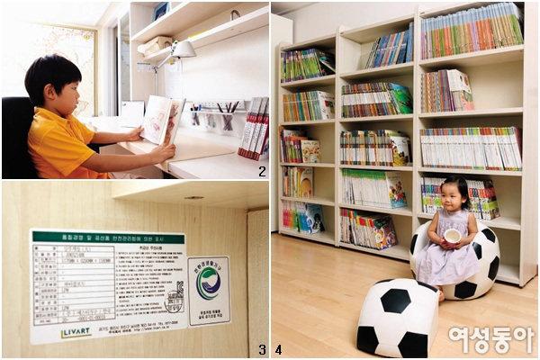 책 좋아하는 아이 위한 수납만점 공부방
