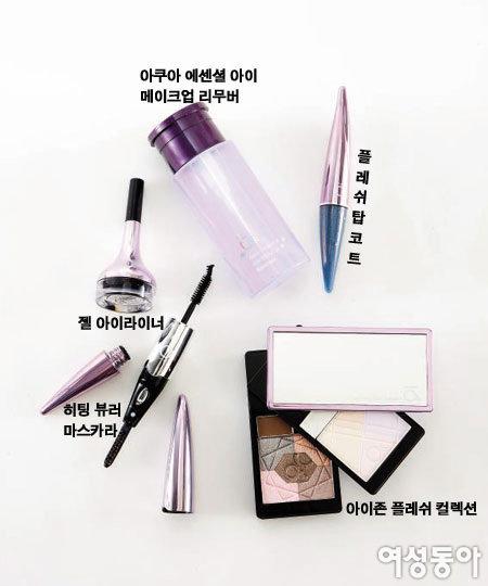 오앤 아이갤러리 플레쉬 아이 메이크업