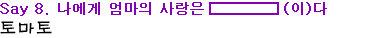 간미연 'Romantic Afternoon' 패션 화보&솔직 인터뷰
