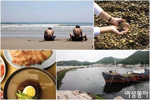 아름다운 인천 섬 여행