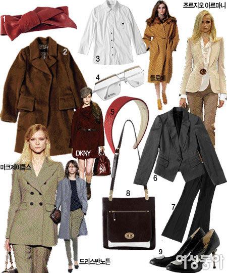 가을맞이 MUST HAVE 쇼핑 리스트