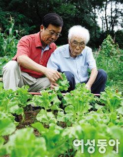 풀무원 원경선 원혜영 부자 유기농 인생