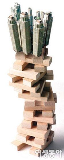 8·29 대책 후 부동산 시장 전망 & 투자 전략