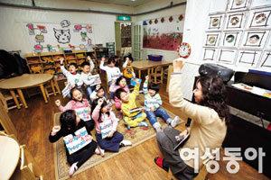 우리 아이 유치원 보낼 때 YL-TESOL 이수한 교사인지 따져라