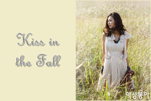 Kiss in the Fall