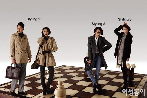 남편 옷, 내 옷처럼 입는 12가지 방법