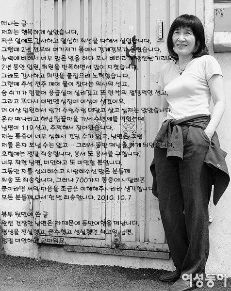 20년 절친 조영남이 전하는 故 최윤희 마지막 이야기