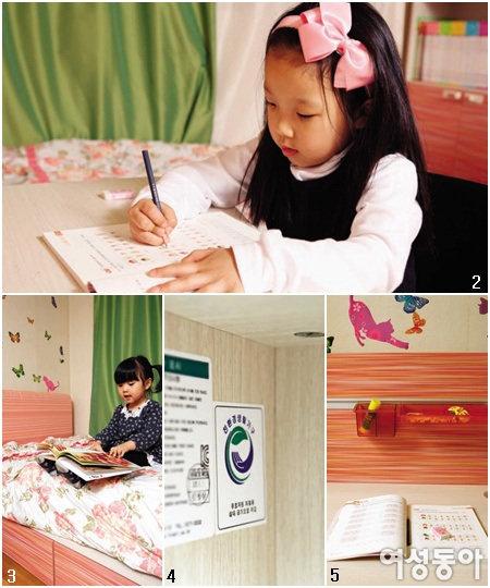세 아이의 꿈이 담긴 공부방