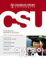 동국대학교 전산원 해외학위과정