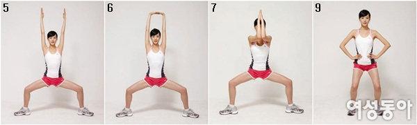 불타는 허벅지 운동법
