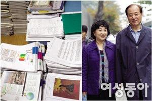 세계 일주 첫 한국인 이해욱 김성심 부부 여행예찬