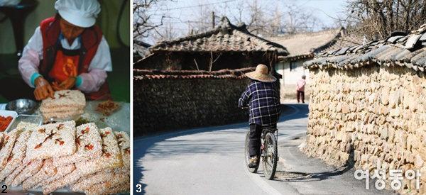 한국의 슬로시티를 가다