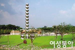 정원이 있는 미술관