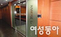 한일 최강 걸그룹 '카라' 이별의 롤러코스터 타나?