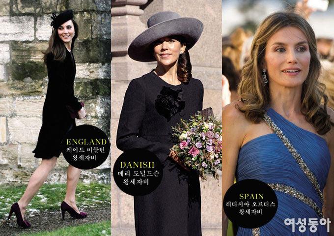 21세기 왕비·왕세자비 열전 & 스타일 보고서