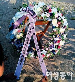 이혜영 하와이 로맨틱 웨딩마치 뒷얘기