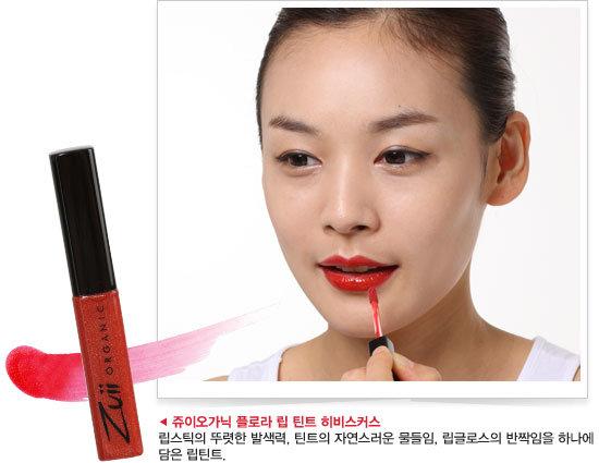 메이크업 아티스트 이용선 2011 F/W 메이크업 제안! 가을에 어울리는 레드 립메이크업