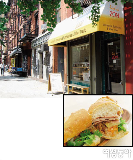 컵케이크 이후 맨해튼을 사로잡은 음식은?