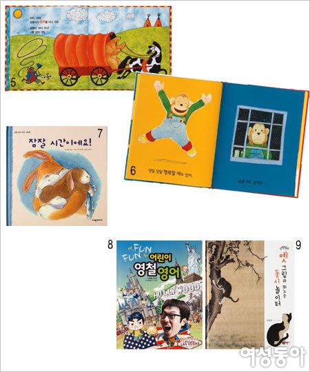 엄마와 아이가 함께 읽는 Kids Book
