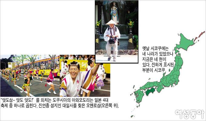 한국 무용가, 일본 천년 고찰 주지 김묘선의 두 가지 인생