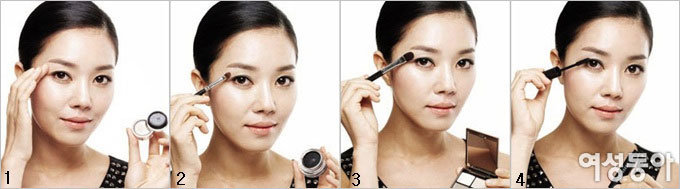 THE MAKE UP