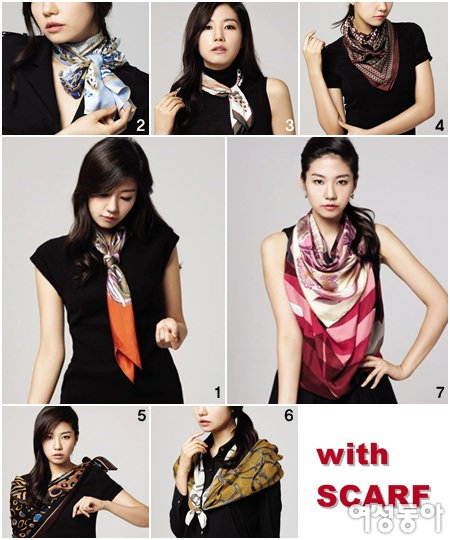 with SCARF