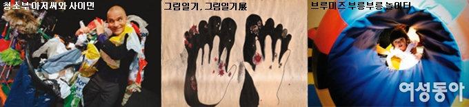 10월 문화행사 총집합