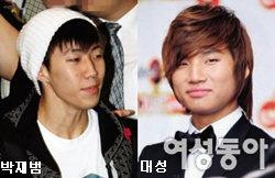 YG 양현석 VS JYP 박진영