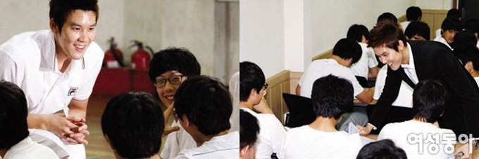 박태환의 교생실습 동행 취재기