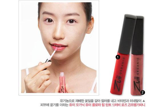 립틴트 vs 립스틱 메이크업, 어떻게 다를까?