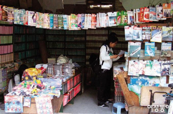 판타지 열풍 속 흔들리는 중국의 독서 문화