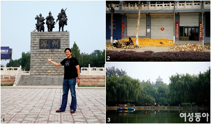 광활한 중국, 자동차로 어디까지 가봤니?